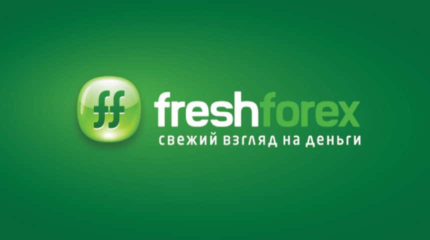 FreshForex — отзывы о брокере Фреш Форекс