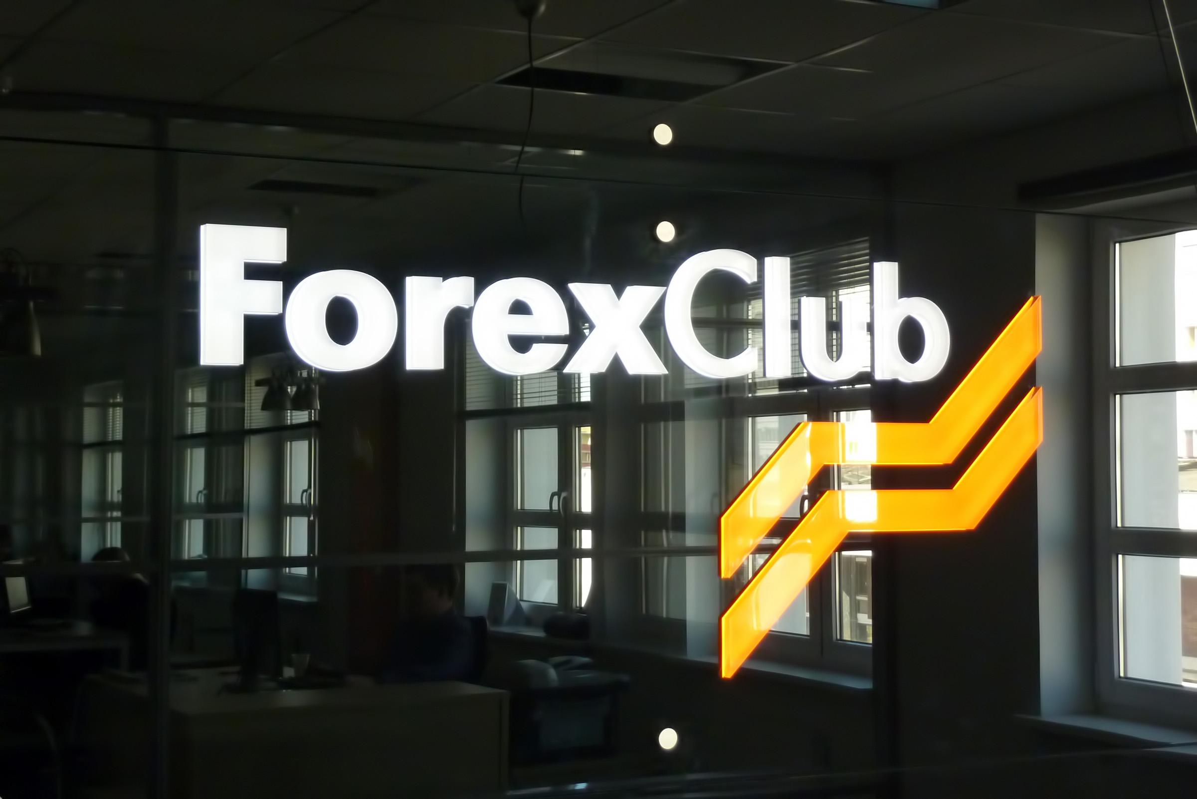 FX CLUB — отзывы о брокере Форекс Клаб