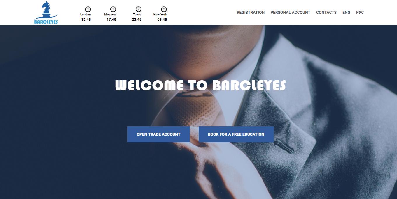 Barcleyes — отзывы о брокере Барклиз