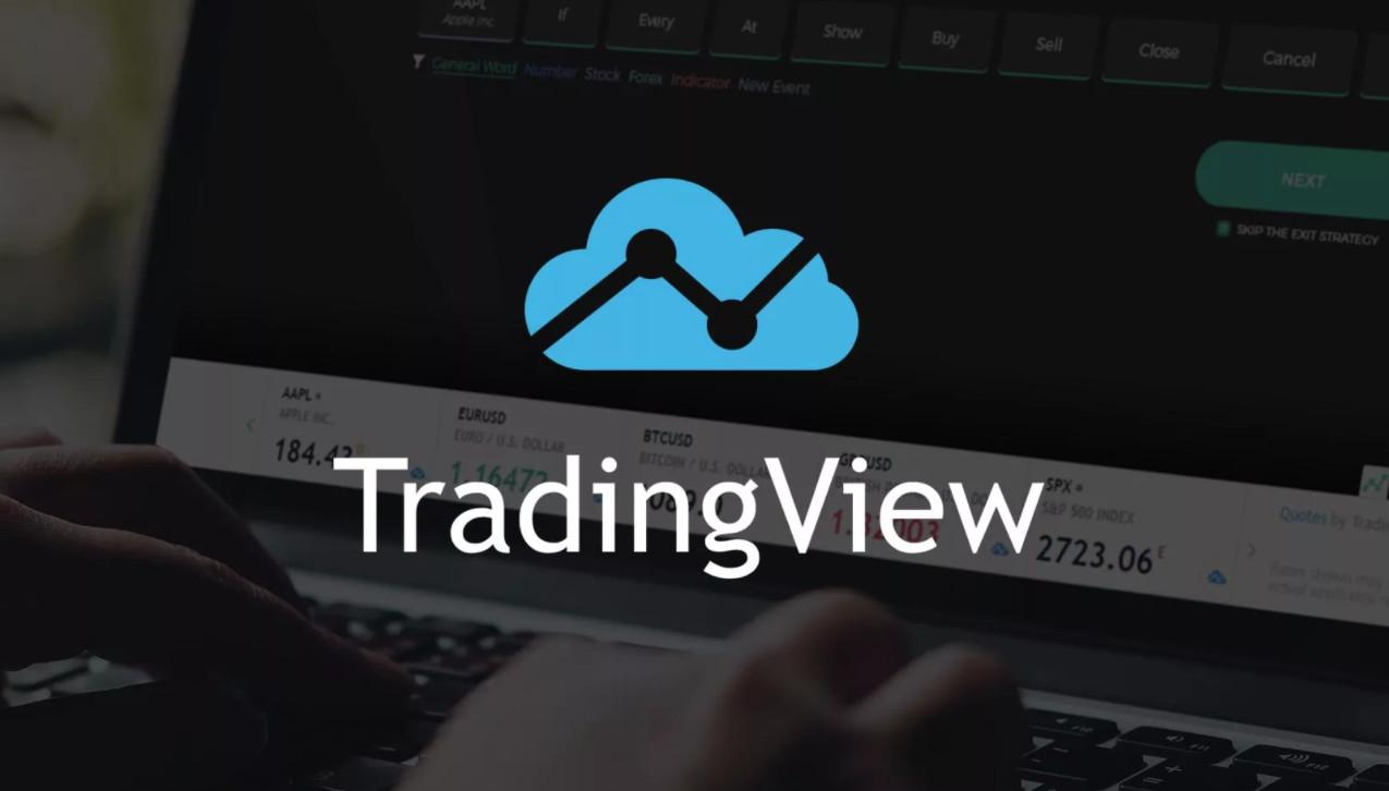 TradingView — отзывы о трейдинг-аналитике